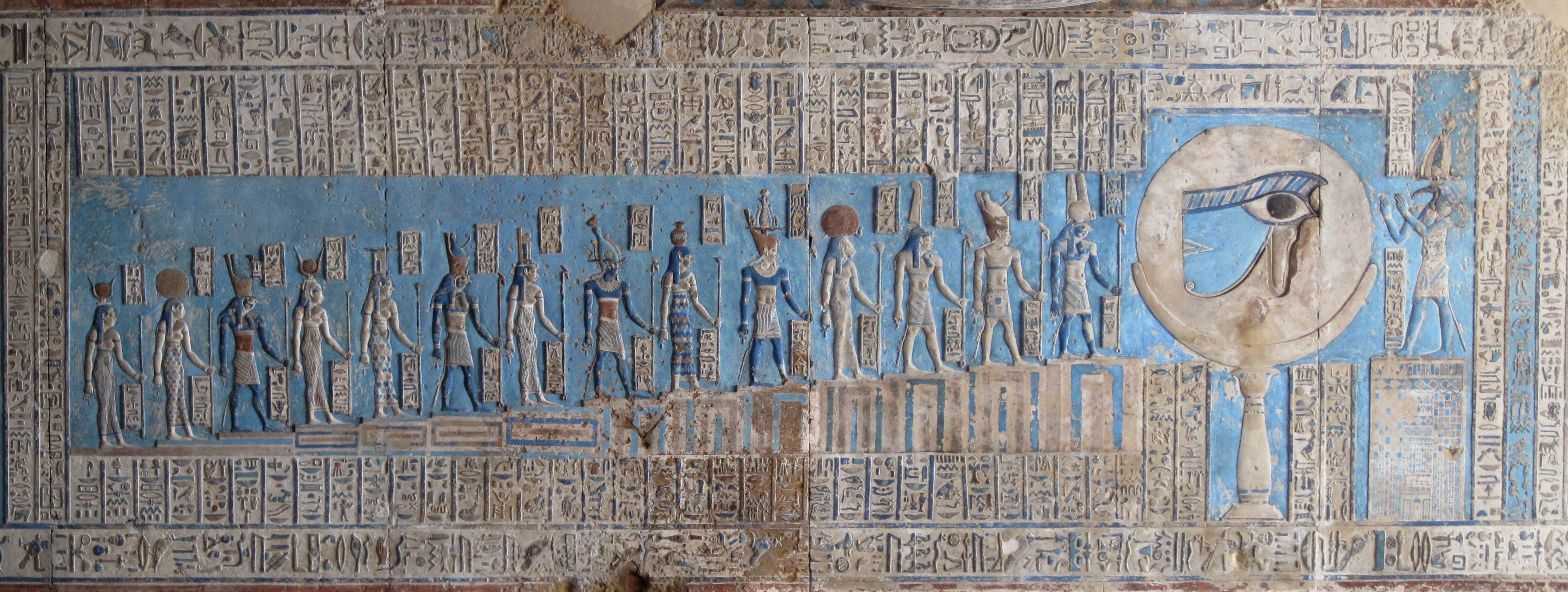 The Temple of Dendera